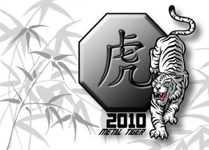 2010 The Year of Metal Tiger